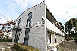 東京都国分寺市西町4の賃貸アパートの外観