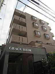 グレイスハイム[207号室]の外観