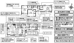 宮原駅 4,190万円