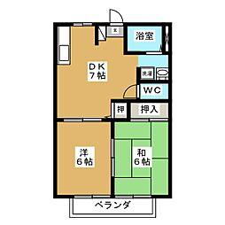 オレンジハウス[2階]の間取り