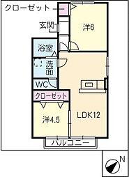 ハイツドミール A棟[2階]の間取り