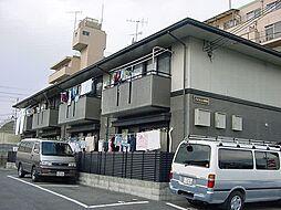 京都府京都市山科区大宅御供田町の賃貸アパートの外観