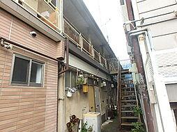 庭井1丁目文化住宅