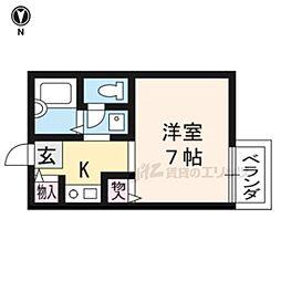 京都市営烏丸線 北大路駅 バス10分 上賀茂御薗橋下車 徒歩10分