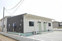 [テラスハウス] 岡山県赤磐市河本丁目なし の賃貸【/】の外観
