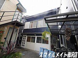 神奈川県鎌倉市大町2丁目の賃貸アパートの外観