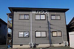 福岡県飯塚市平恒の賃貸アパートの外観