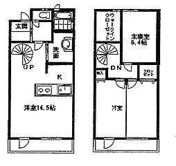 高崎問屋町駅 8.0万円