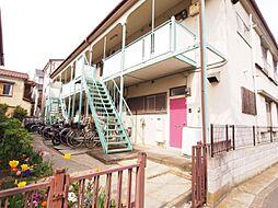 平和荘[2階]の外観