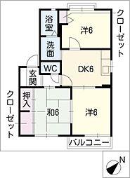 ドミール中条A棟[2階]の間取り