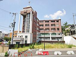 モンシャトー百済坂[5階]の外観