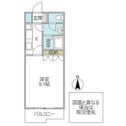 磯原駅 4.8万円