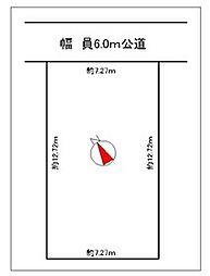 江別4-2売土地