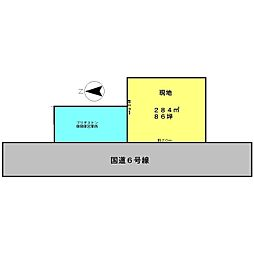 JR常磐線 神立駅 バス10分 清水北下車 徒歩3分の賃貸土地