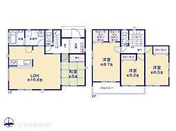 浜松駅 3,180万円