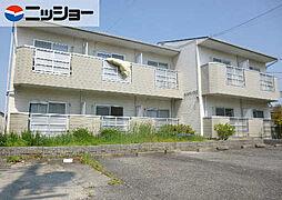 早川ヴィラII[2階]の外観