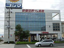 静岡県静岡市駿河区有東2丁目の賃貸アパートの外観