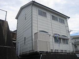 赤迫駅 2.4万円