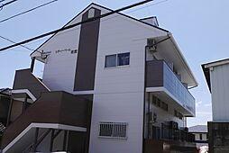 福岡県福岡市東区若宮1丁目の賃貸アパートの外観
