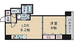 ロイヤルヒルII[9階]の間取り