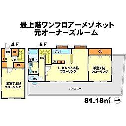 アミスタ江坂[4階]の間取り
