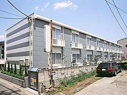山栄アビタ[2階]の外観