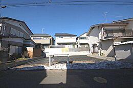 「西武柳沢」駅まで徒歩13分
