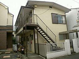 島田荘[3号室]の外観