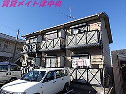 三重県津市港町の賃貸アパートの外観