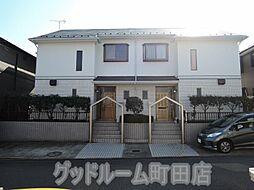 [テラスハウス] 東京都町田市成瀬が丘3丁目 の賃貸【/】の外観