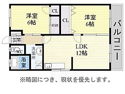 本郷駅 5.7万円