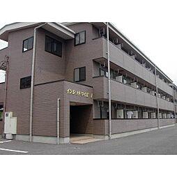 茨城県つくば市苅間の賃貸アパートの外観