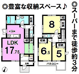 瀬戸口駅 2,380万円