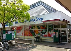 三和 小山田店(1385m)