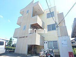 COMFORT98[1階]の外観