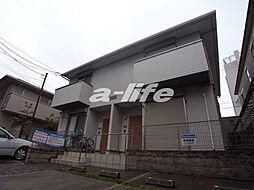 [テラスハウス] 兵庫県芦屋市翠ケ丘町 の賃貸【/】の外観