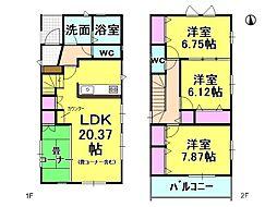 名古屋市天白区中平3丁目 1号棟 新築一戸建て