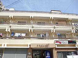 淡路マンション[4階]の外観