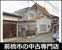 中央前橋駅 1,299万円