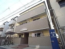 兵庫県神戸市中央区坂口通4丁目の賃貸アパートの外観