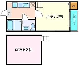 JR東北本線 仙台駅 徒歩11分の賃貸アパート 1階1Kの間取り