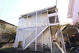 東京都小金井市前原町5の賃貸アパートの外観