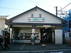 下板橋駅まで440m