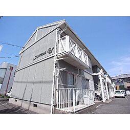 近鉄天理線 天理駅 徒歩2分の賃貸アパート