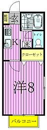 シャルム大塚[1階]の間取り