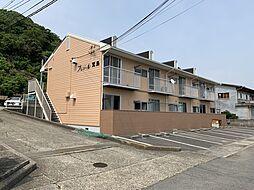 箕島駅 3.7万円