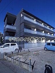 神奈川県相模原市南区上鶴間本町7丁目の賃貸マンションの外観