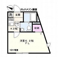 クレドメゾン鎌倉[1階]の間取り