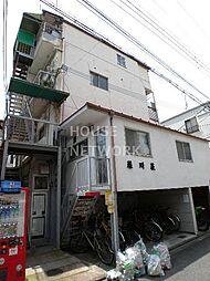 藤川荘[302号室号室]の外観