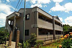 ストロベリーガーデン[2階]の外観